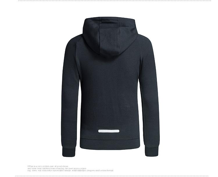 特步 女子针织上衣 时尚运动舒适外套983328061429-