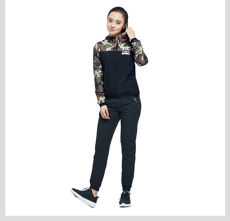 【明星同款】特步 专柜款 赵丽颖同款 女子秋季单夹克 17新品潮流迷彩印花外套983328110081-