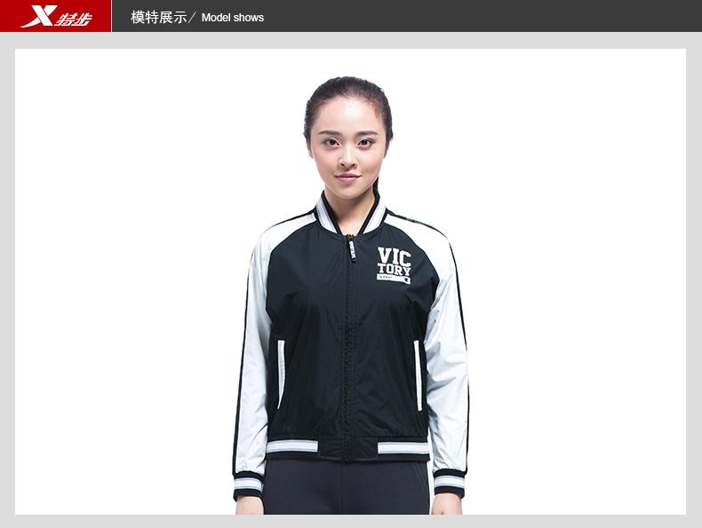 特步 专柜款 女子秋季夹克 17新品校园百搭棒球夹克983328120761-