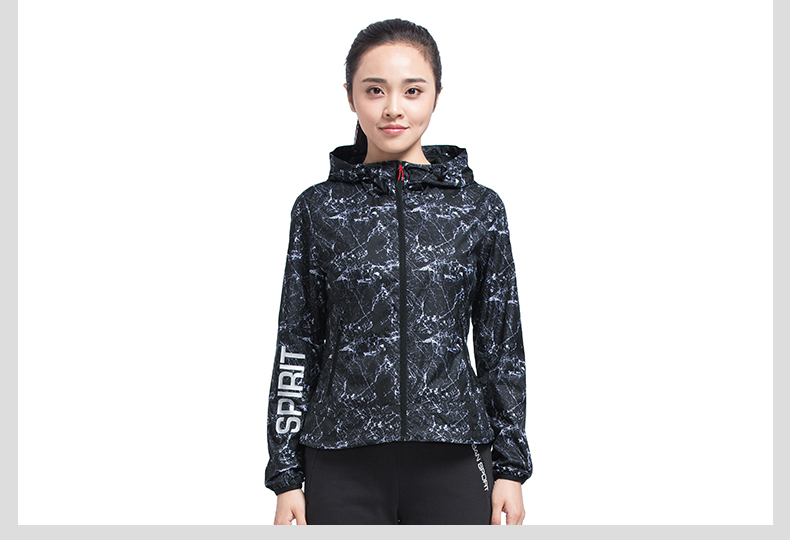 特步 专柜款 女子秋季双层风衣 潮流户外运动风衣外套983328150332-