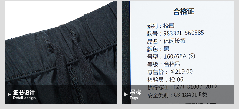 特步 女子休闲长裤  专柜款校园舒适时尚裤子983328560585-