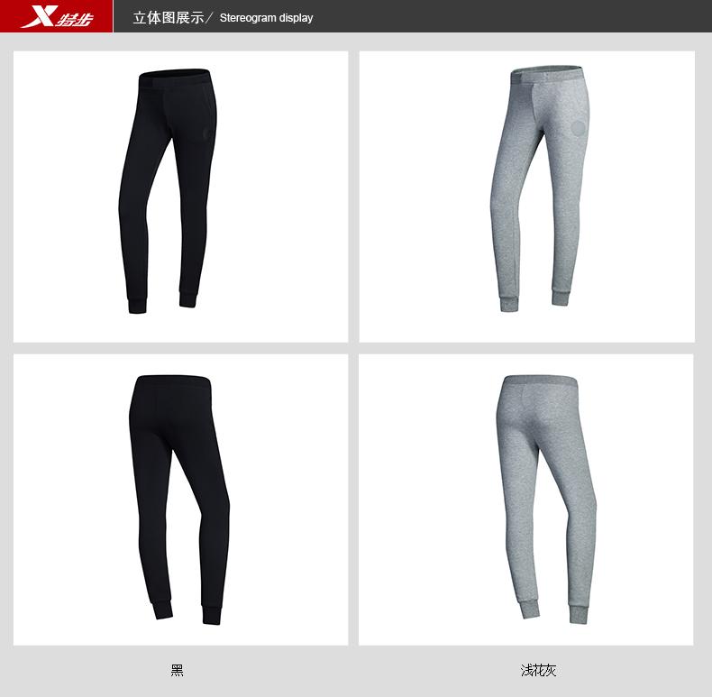 特步 专柜款 女子秋季针织长裤 新品校园百搭运动长裤983328631113-