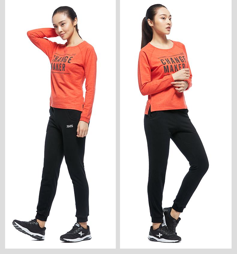 特步 专柜款 女子秋季针织长裤 新品综训舒适透气运动长裤983328631124-