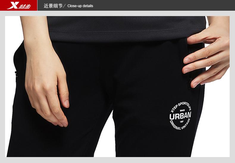特步 专柜款 赵丽颖同款 17秋季新品针织长裤 潮流休闲长裤983328631147-