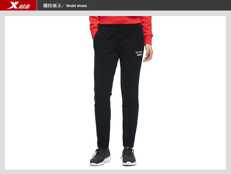 特步 专柜款 女子秋季针织长裤 新品校园休闲舒适长裤983328631152-