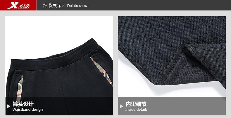 特步 专柜款 赵丽颖同款 17新品秋季针织长裤983328631153-