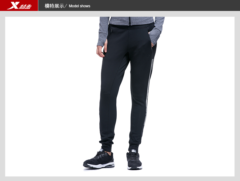 【明星同款】特步 专柜款 女子秋季针织长裤 17新品潮流983328631168-