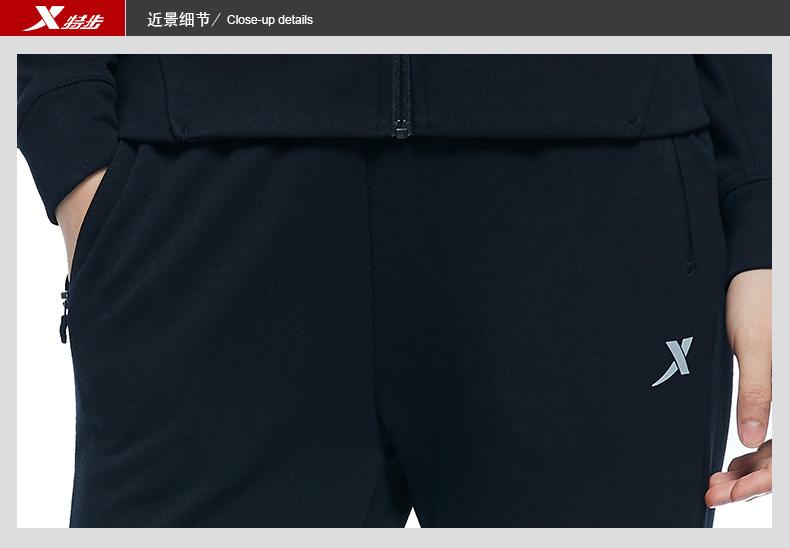 特步 女子针织长裤 专柜款时尚百搭裤子983328631181-