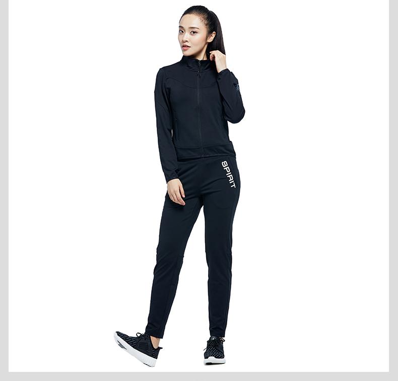 特步 女子针织长裤 专柜款时尚都市系列舒适长裤983328631186-