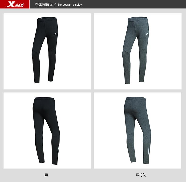 特步 专柜款 女子针织裤2017秋季新品 跑步系列舒适百搭休闲长裤983328631190-