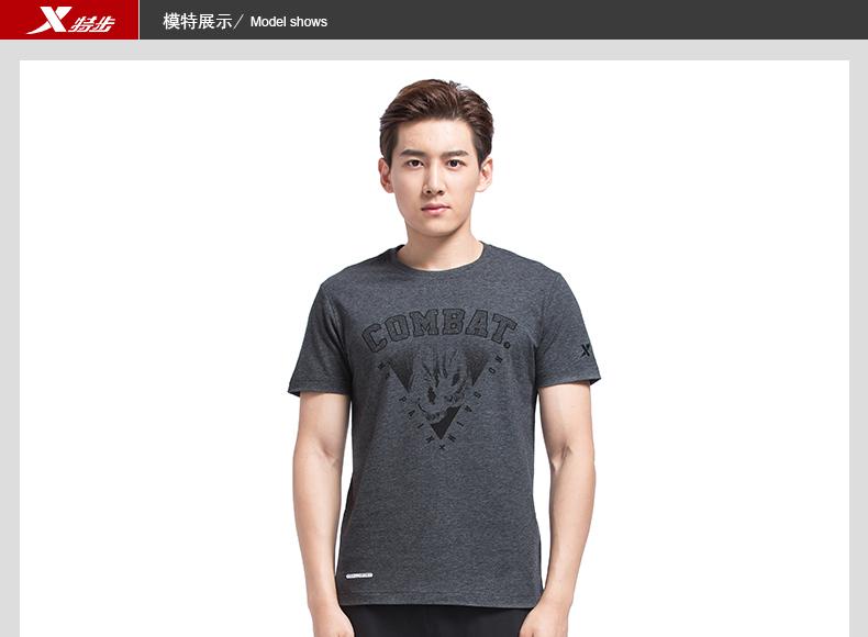 特步 专柜款 男子夏季短袖 17新品 印花图案潮流男上衣983329011862-