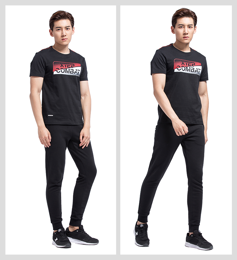 特步 专柜款 男字运动T恤 17新品综训健身跑步 男子短袖针织衫983329011864-