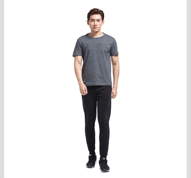 特步 专柜款 男子夏季综训T恤 透气健身运动 短袖针织衫983329011866-