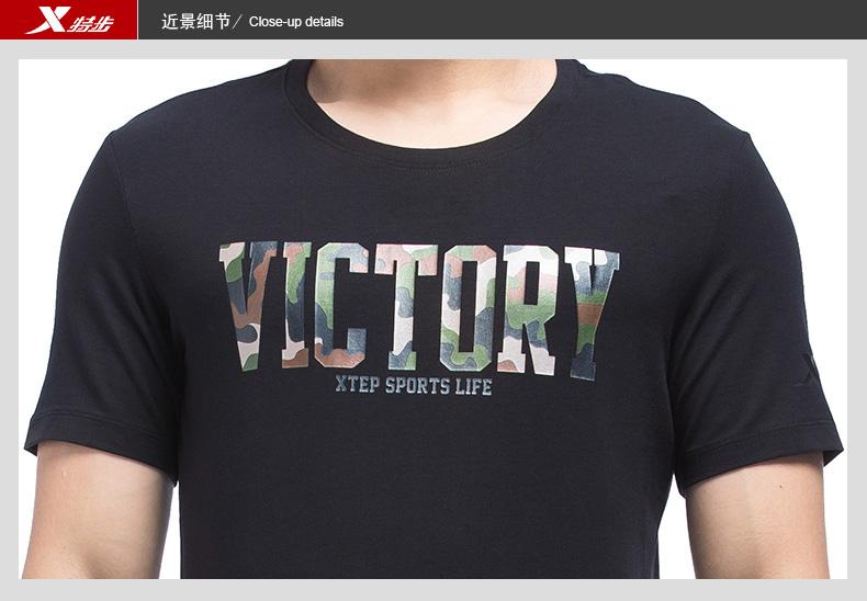 特步 专柜款 男子夏季T恤 潮流迷彩元素 休闲T恤983329011928-