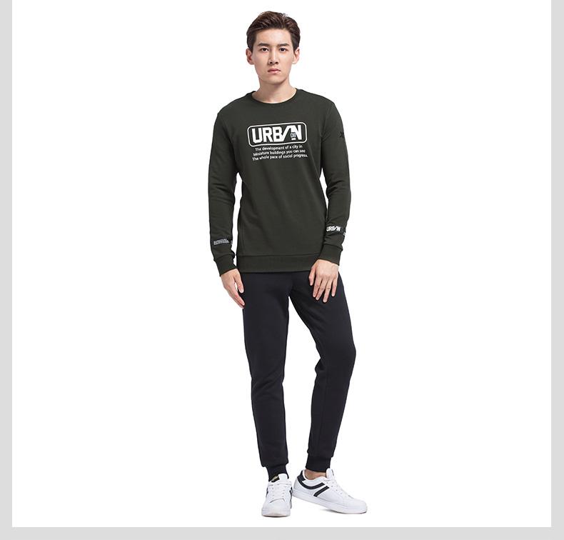 特步 专柜款 男子秋季卫衣 17新品都市系列 潮流时尚卫衣 男装上衣983329051450-