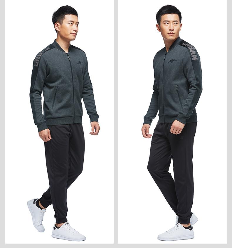 特步 专柜款 男子秋季针织上衣 新品都市系列 休闲百搭潮流外套983329061350-