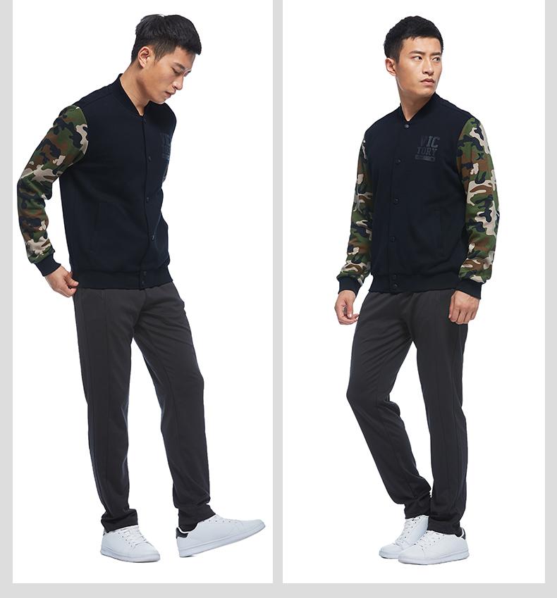 特步 专柜款 男子秋季针织上衣 新品校园迷彩外套983329061382-