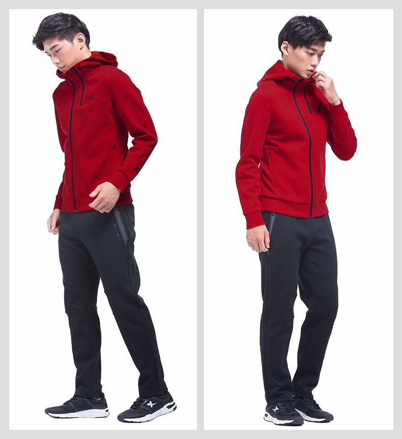 特步 专柜款 男子针织上衣2017秋季新品 综训系列简约连帽外套983329061396-