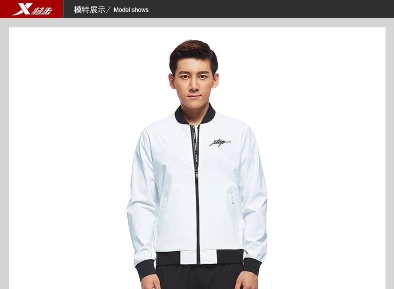 特步 男子单夹克 专柜款时尚运动外套983329110074-