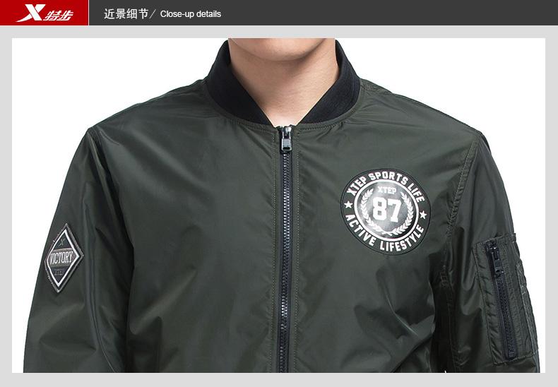 特步 专柜款 男子双层夹克 17秋季新品潮流休闲 经典夹克外套983329120759-