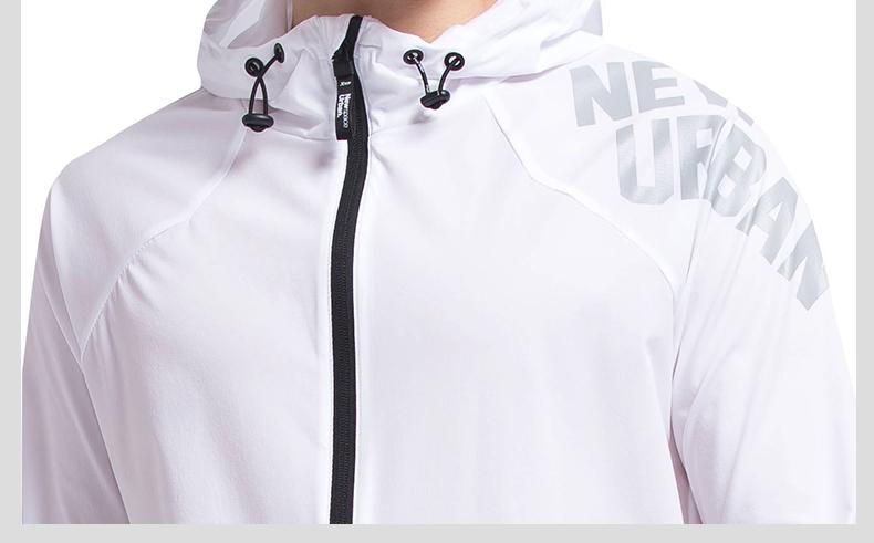 特步 专柜款 男子秋季单风衣 17新品潮流时尚风衣外套983329140157-