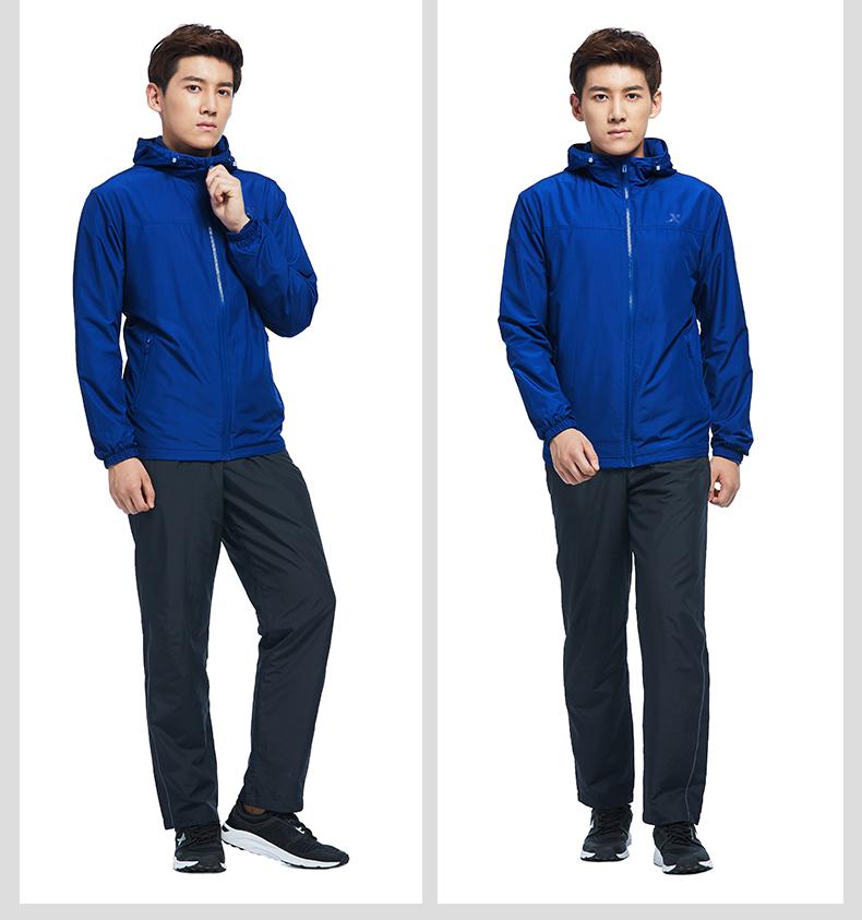 特步 男子保暖风衣 专柜款舒适运动外套983329160176-