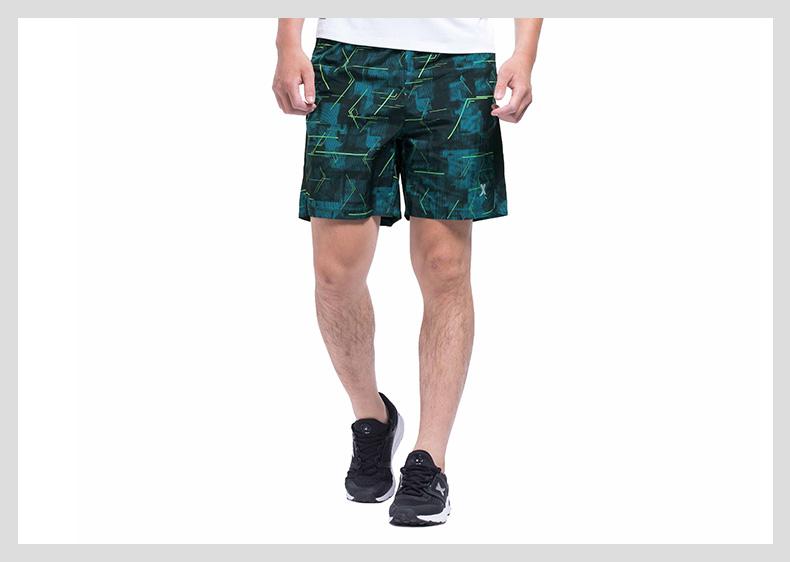 特步 专柜款 男子秋季梭织跑步短裤 新品马拉松专业跑步短裤983329240066-