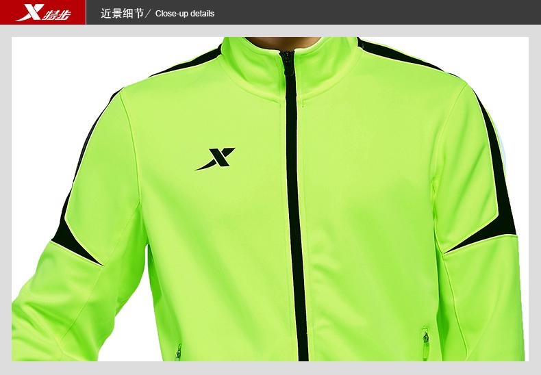 特步 专柜 男子秋季足球运动外套 983329340304-