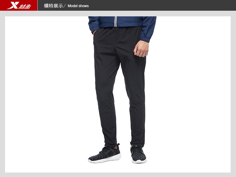 特步 专柜款 男子休闲长裤2017秋季新品 校园系列舒适时尚裤子983329560580-