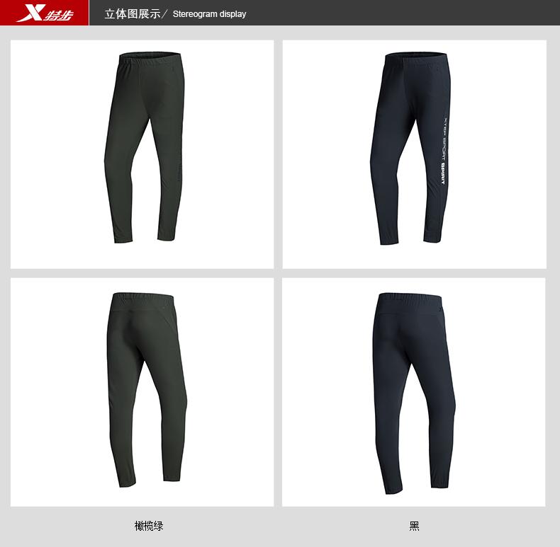 特步 男子休闲长裤 专柜款舒适休闲裤子983329560587-
