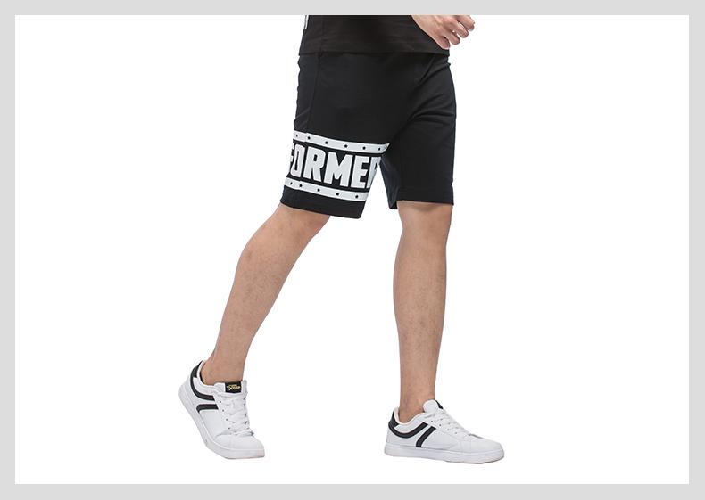特步 专柜款 男子针织中裤 17新品 透气舒适休闲男中裤983329610164-