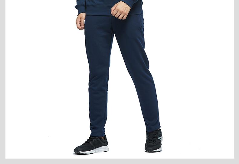 特步  男子针织长裤 专柜款时尚运动裤983329631107-