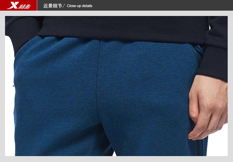 特步 专柜款 男子秋季长裤 跑步运动 男子针织长裤983329631171-
