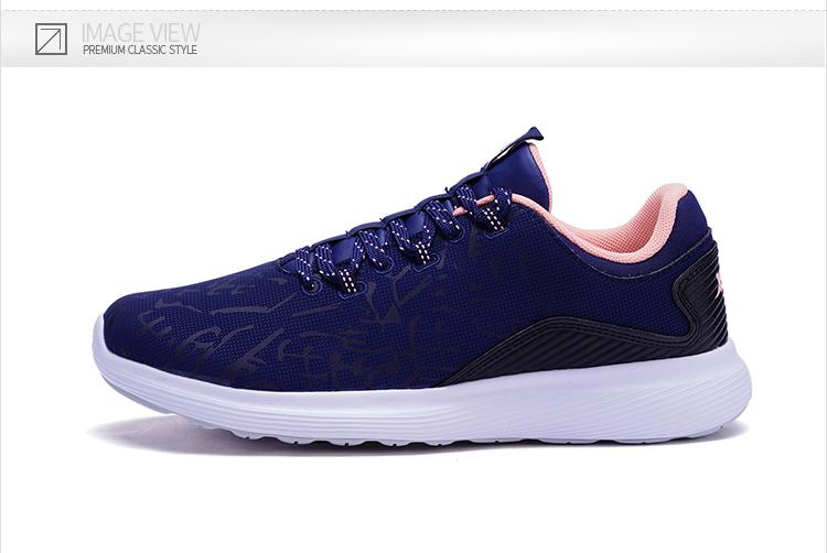 特步 女子跑鞋 新品专柜款时尚运动鞋983418116533-