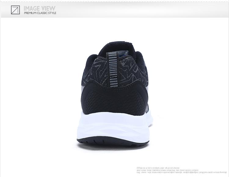 特步 专柜款 女子冬季跑步鞋 新品耐磨缓震运动女鞋983418116682-
