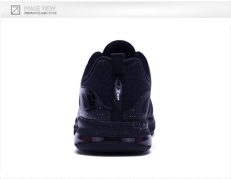 特步 专柜款 女子跑步鞋 17新品20代风火鞋气垫革面跑步鞋983418116735-