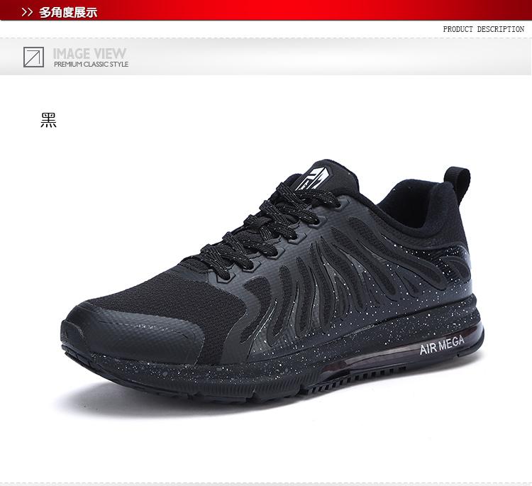 特步 专柜款 女子跑步鞋 17年新款气垫缓震 网面跑鞋983418116736-