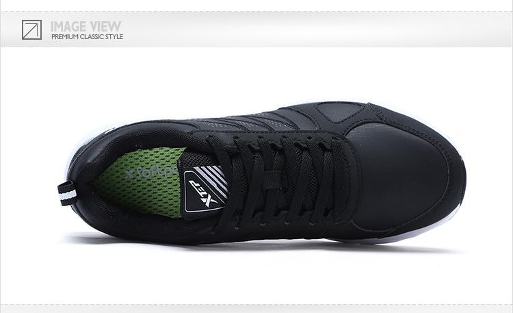特步 专柜款 女子冬季跑鞋 17年新品革面缓震女鞋983418116790-
