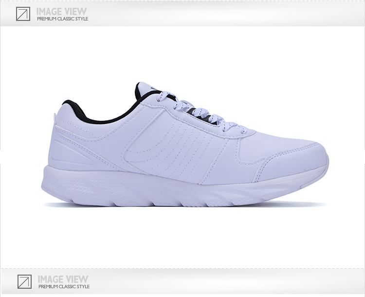 特步 专柜款 女子冬季跑步鞋 17新品-