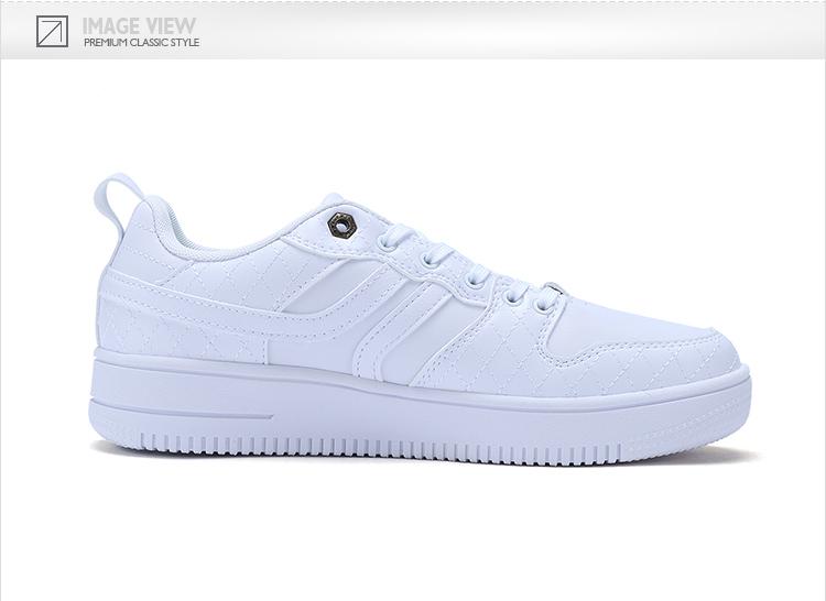 特步 专柜款 女子冬季板鞋  17新品简约π元素板鞋983418315687-