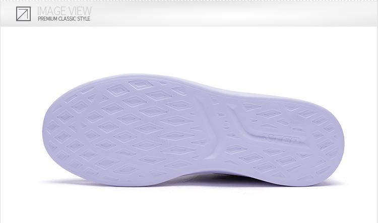 特步 smiley联名款女子板鞋 2017新款可爱休闲百搭鞋子983418315788-