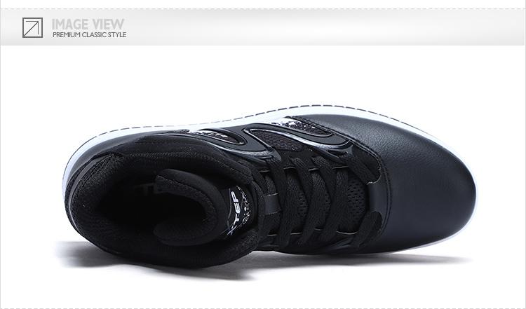特步 女子板鞋2017秋冬新款 高帮系带保暖舒适防滑耐磨革面拼接休闲鞋983418319589-