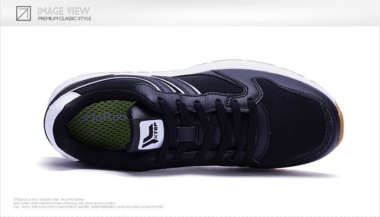 特步 女子休闲鞋 专柜款时尚舒适π鞋 983418326155-