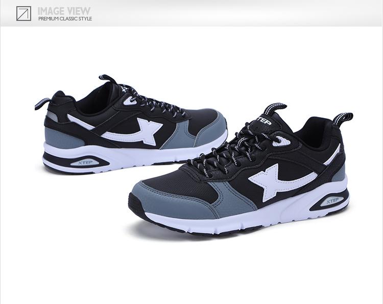特步 女子休闲鞋 专柜款时尚百搭鞋子982118326291-