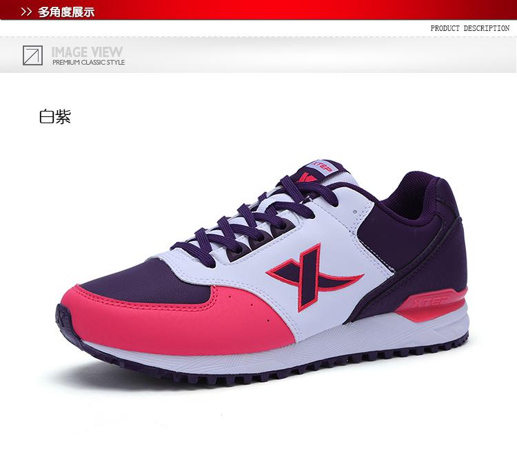 特步 专柜款 女子冬季休闲鞋 经典百搭休闲女鞋983418326186-