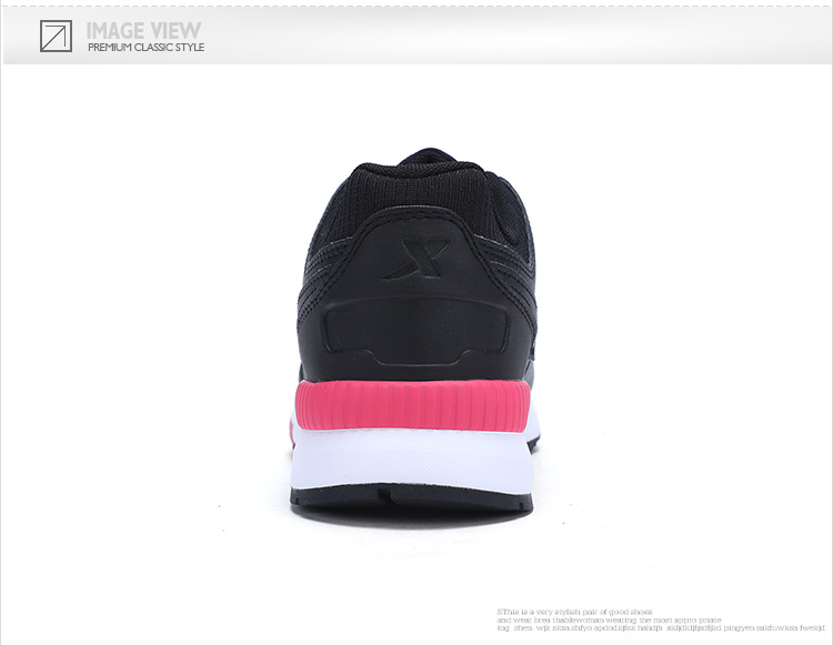 特步 专柜款 女子休闲鞋秋冬款 舒适轻便百搭运动鞋983418326256-