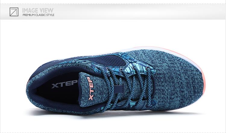特步 专柜款 女子冬季休闲鞋 新品炫彩一体织休闲鞋983418329088-