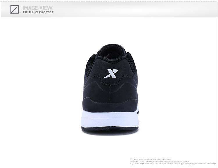 特步 女子秋季休闲鞋 17新品舒适纯色 时尚休闲鞋女鞋983418329109-