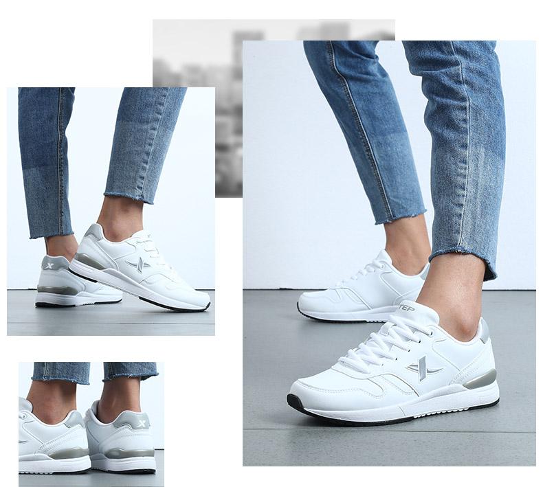 特步 女子休闲鞋2017冬季新品 舒适百搭简洁轻便耐磨保暖运动鞋983418329560-