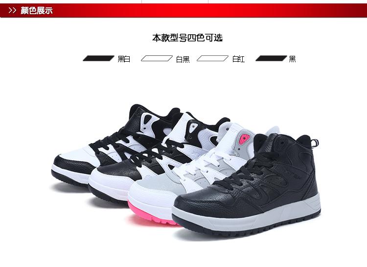 特步 专柜款 女子棉鞋冬季款  防滑耐磨运动休闲鞋983418370997-